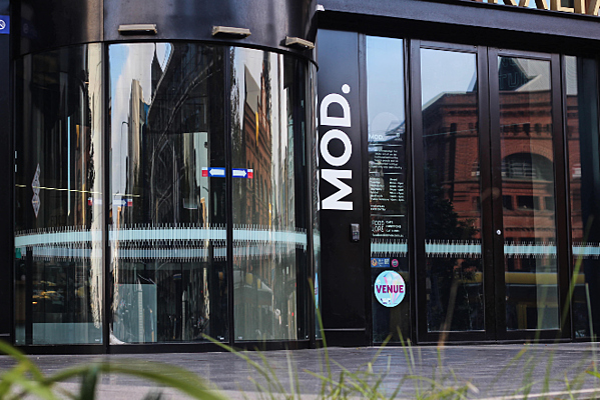 MOD Building Adelaide
